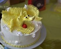 cake_龙