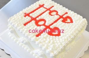 """""""喜"""" 字蛋糕"""