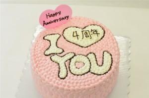结婚周年蛋糕-001