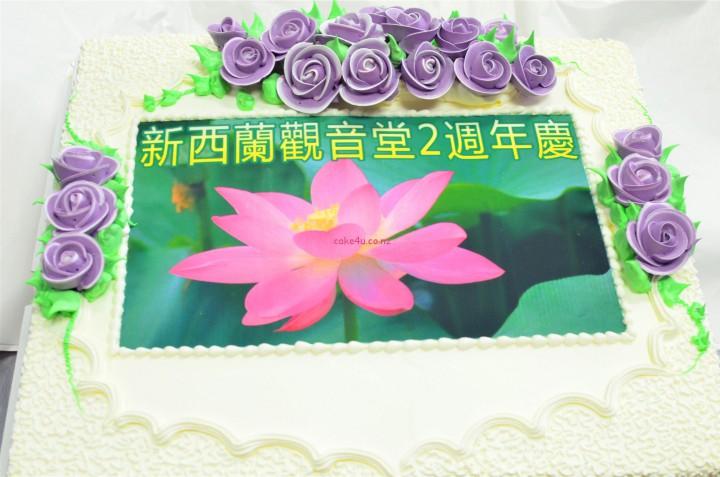 大型庆典蛋糕-005-8.0